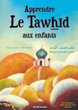 apprendre-le-tawhid-aux-enfants-non-specifie-al-haramayn-livres-9715-413-580-1