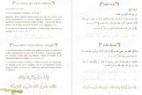 apprendre-le-tawhid-aux-enfants-non-specifie-al-haramayn-livres-9715-790-530-3