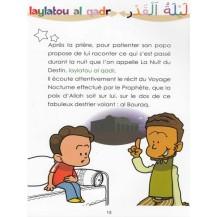 les-petits-mots-du-ramadan-de-fahim-d-apres-mustapha-rami
