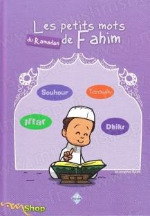 les-petits-mots-du-ramadan-de-fahim-non-specifie-bayane-livres-8168-417-600-1